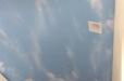 Blue sky spa